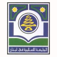 Islamic Lebanese University
